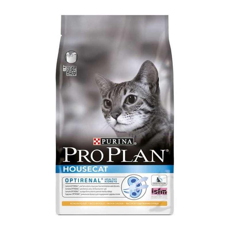 pro plan house cat yetişkin kuru tavuklu pirinçli kedi maması yorumları