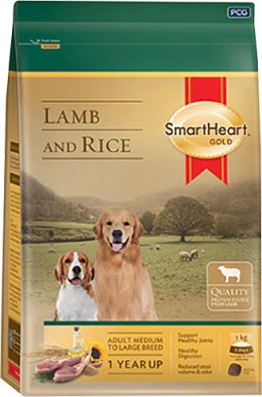 smartheart gold kuzu etli 15 kg yetişkin köpek maması yorumları