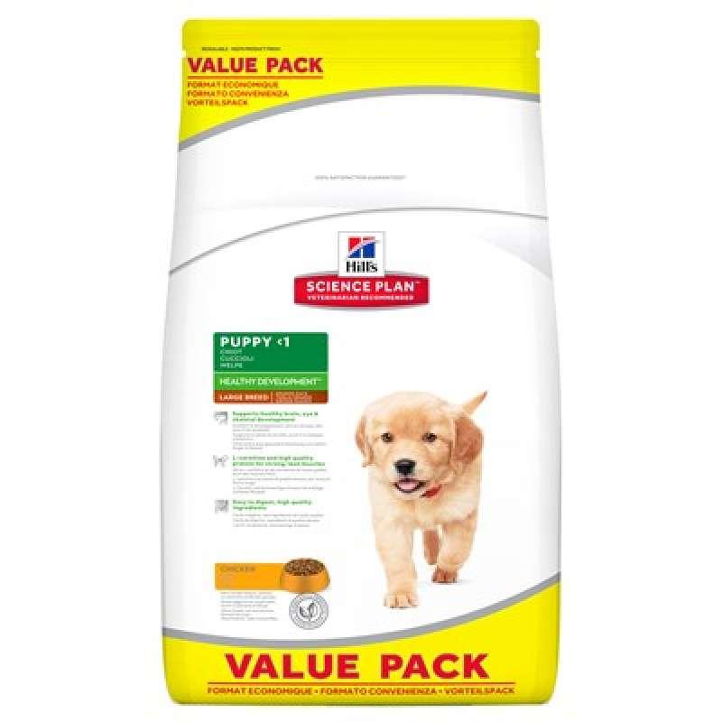 hill's puppy healthy development tavuklu 16 kg büyük irk yavru köpek maması yorumları