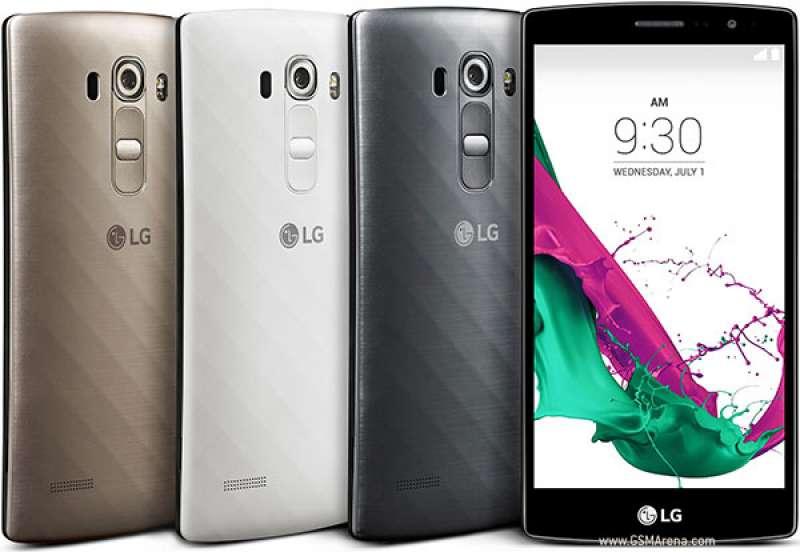 LG G4 Beat yorumları
